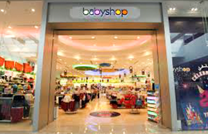Best Store For  Babies And Kids